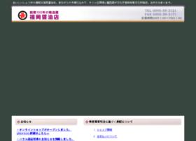 hasamezu.co.jp
