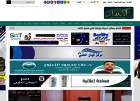hasanews.com