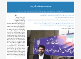 hasannajari.blogfa.com