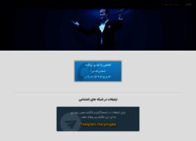 hasanreyvandi.com