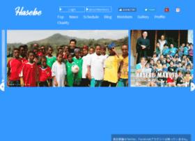 hasebe-makoto.com