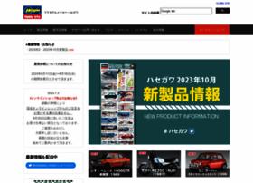 hasegawa-model.co.jp