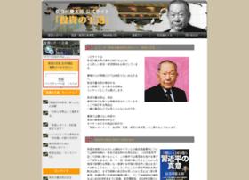hasegawa-report.com