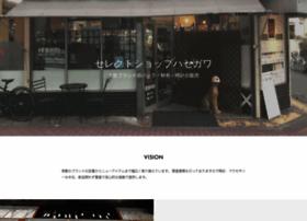 hasegawa78.jp