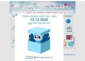 hashbacha.org