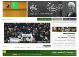 hashemirafsanjani.ir
