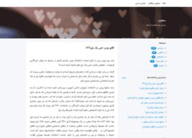 hasher.blogsky.com
