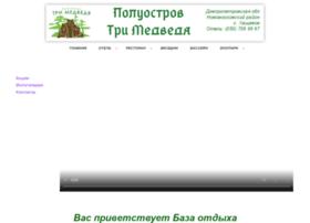 hashevoe.com.ua