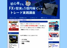 hashimotofx.com