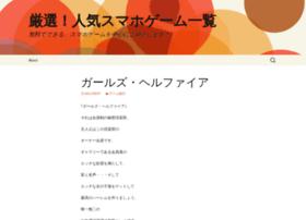 hashiryuu.wordpress.com