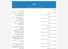hasibo.blogfa.com