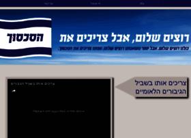 hasichsuch.com