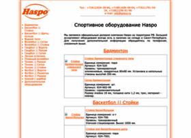 haspo-grevs.ru