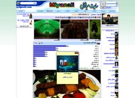 hass7.miyanali.com