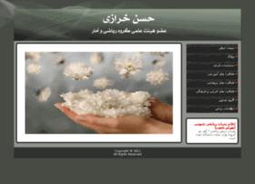 hassan.kharazi.net