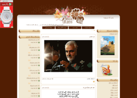 hassanabad.parsiblog.com