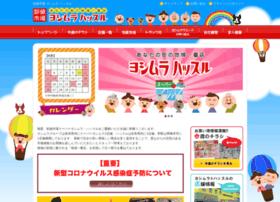 hassuru-net.com