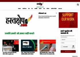 hastakshep.com