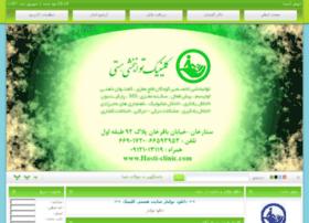 hasti-clinic.com