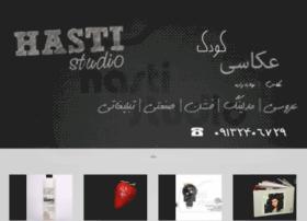 hasti-studio.com