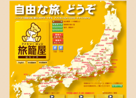 hatagoya.co.jp