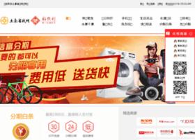 hataowang.com