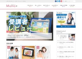 hatarakumamaplus.com