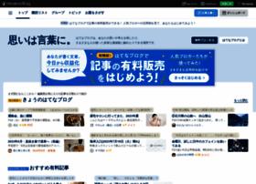 hateblo.jp