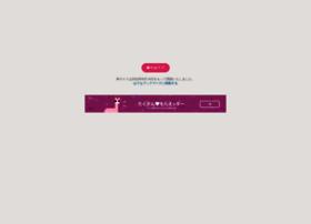 hatebu.straightline.jp