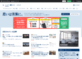 hatenablog.jp