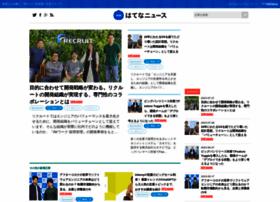 hatenanews.com