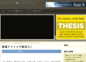 hati32.com