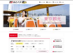 hatobus.co.jp