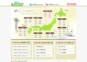 hatomarksite-zentaku.com