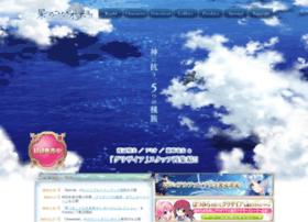 hatsumira.com