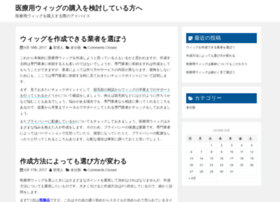 hatsune-gmjp.com