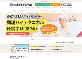 hattori.ac.jp