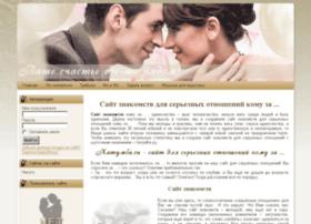 hatumba.ru