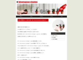 hatunot.net