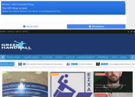 hatzi-handball.blogspot.com
