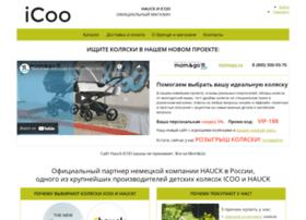 hauck-icoo.ru