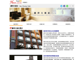 haushuang.hotel.com.tw