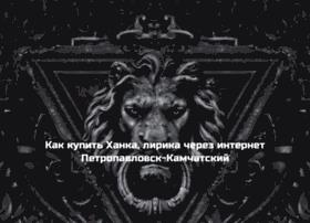 hautetime.ru