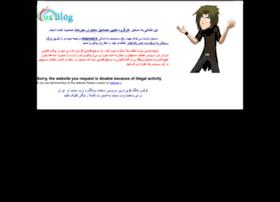 havashenas.glxblog.com