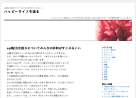 havhaplif.com
