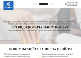 havinska.com.ua