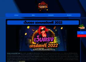 havsong.com