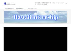 hawaii-internship.com