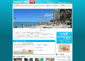 hawaii-webtv.com