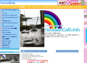 hawaiian-cafe.info